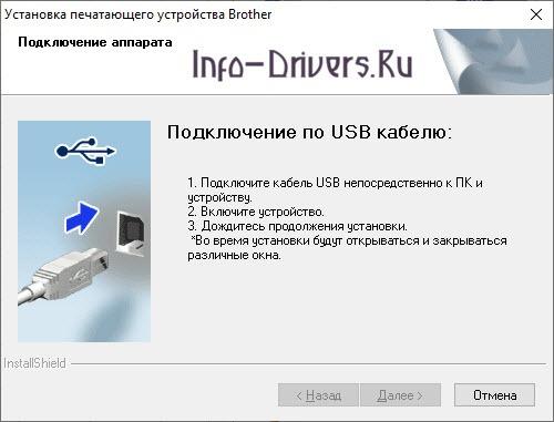 Driver for Printer Brother HL-L2300DR