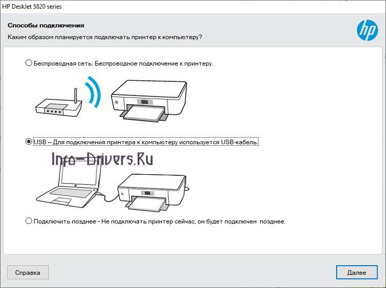 Driver for Printer HP DeskJet GT 5820