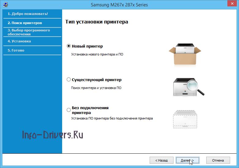 Driver for Printer Samsung Xpress SL-M2671