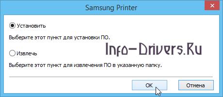 Driver for Printer Samsung Xpress SL-M2676