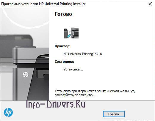 Driver for Printer HP Color LaserJet CP5225