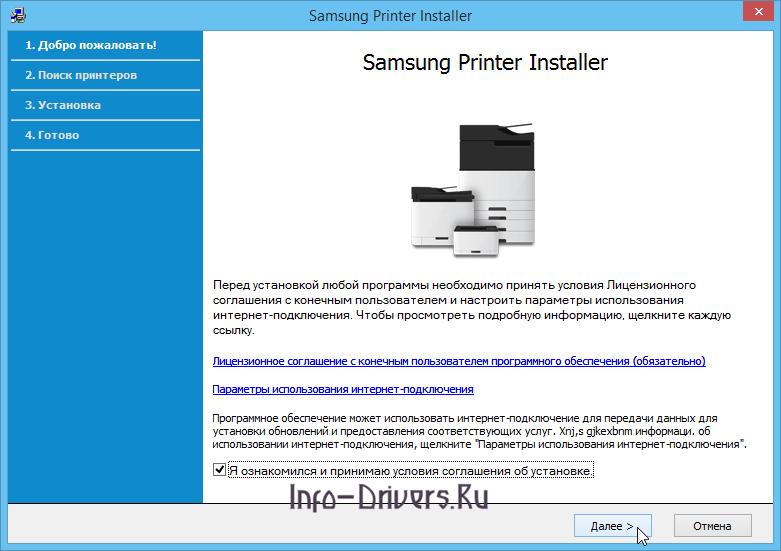 Samsung Universal Printer and Scanner Driver