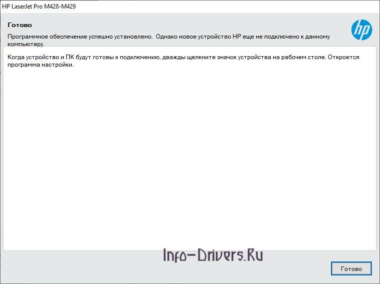 Driver for Printer HP LaserJet Pro M428fdn