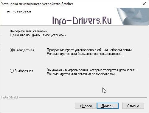 Driver for Printer Brother HL-1202