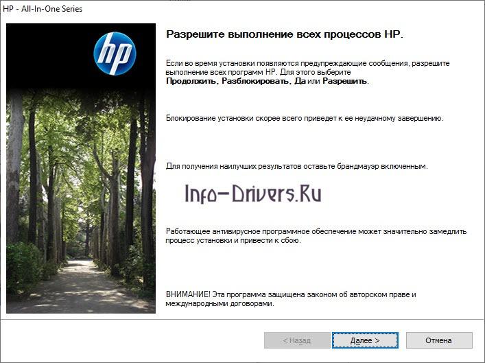 Driver for Printer HP Deskjet F380