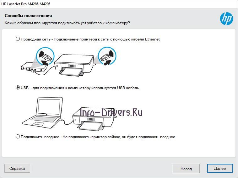 Driver for Printer HP LaserJet Pro M428dw