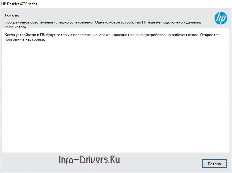 Driver for Printer HP Deskjet Ink Advantage 4729 Ultra