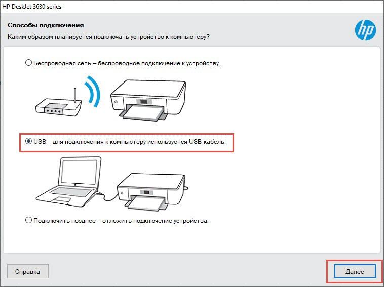Driver for Printer HP Deskjet 3639