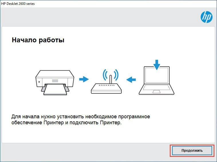 Driver for Printer HP Deskjet 2620