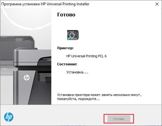 Driver for Printer HP LaserJet 1320