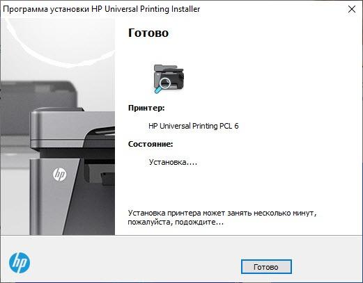 Driver for Printer HP LaserJet 1300