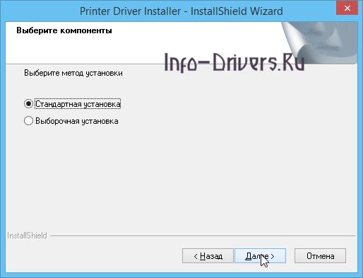 Driver for Printer Brother HL-2150NR