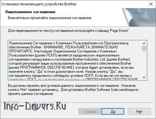 Driver for Printer Brother HL-L2340DWR