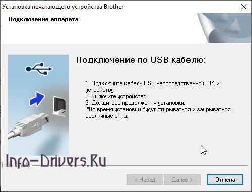 Driver for Printer Brother HL-L2360DNR