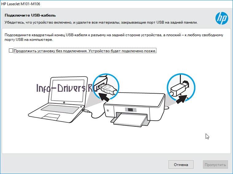 Driver for Printer HP LaserJet Pro M102a