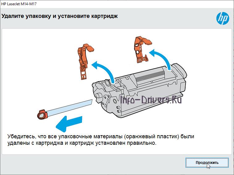 Driver for Printer HP LaserJet Pro M17a