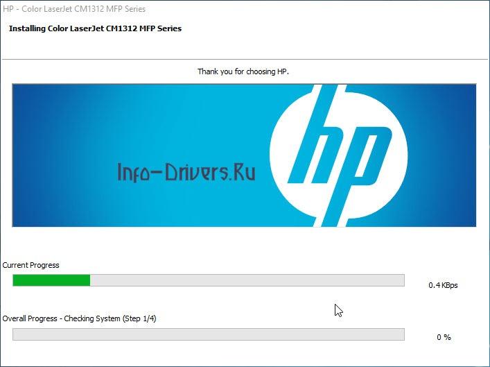 Driver for Printer HP Color LaserJet CM1312