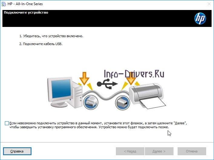Driver for Printer HP Photosmart C3140