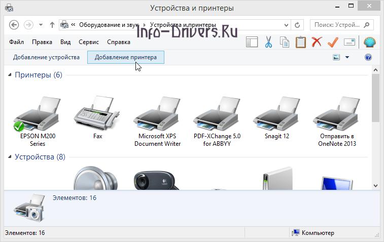 Driver for Printer HP LaserJet 1010