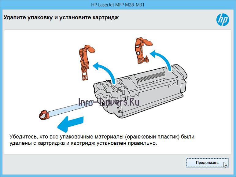 Driver for Printer HP LaserJet Pro M28