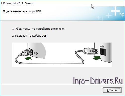 Driver for Printer HP LaserJet P2035