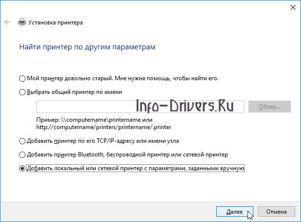 Driver for Printer HP LaserJet P2015d
