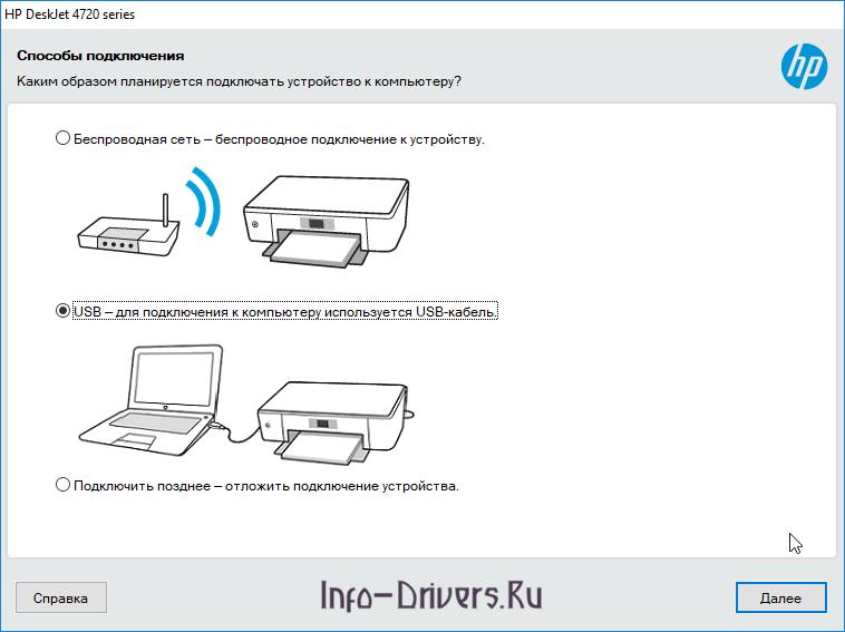 Driver for Printer HP Deskjet Ink Advantage 4729