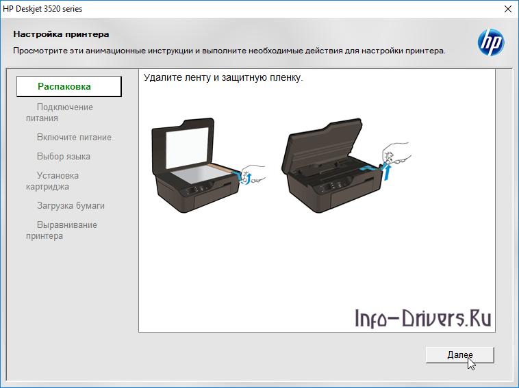 Driver for Printer HP Deskjet Ink Advantage 3520