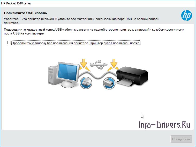 Driver for Printer HP Deskjet Ink Advantage 1515