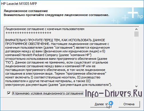 Driver for Printer HP LaserJet M1005 MFP