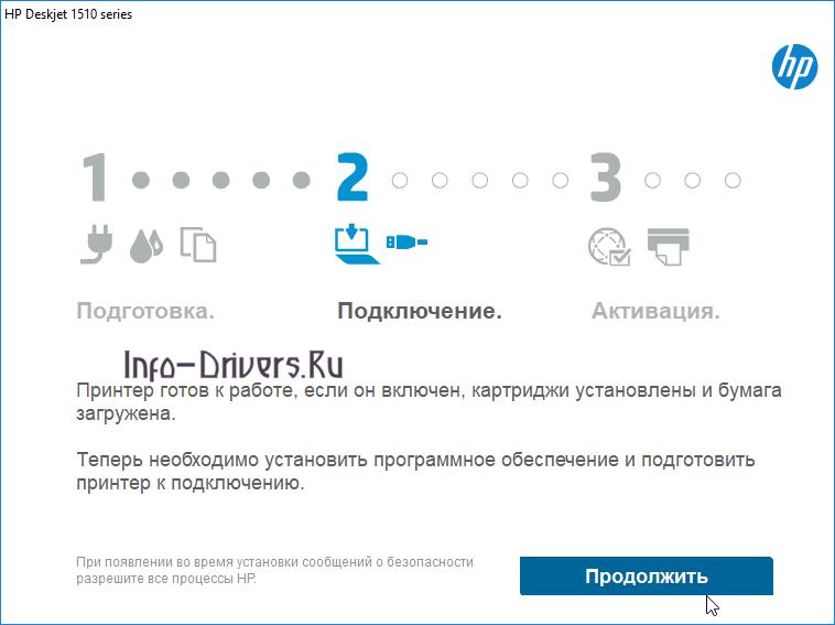 Driver for Printer HP Deskjet Ink Advantage 1516